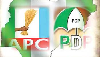 This image has an empty alt attribute; its file name is pdp-apc-logo1.jpg